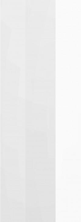 IKEA RINGHULT Deckseite 39x106cm Hochglanz weiß 202.051.09