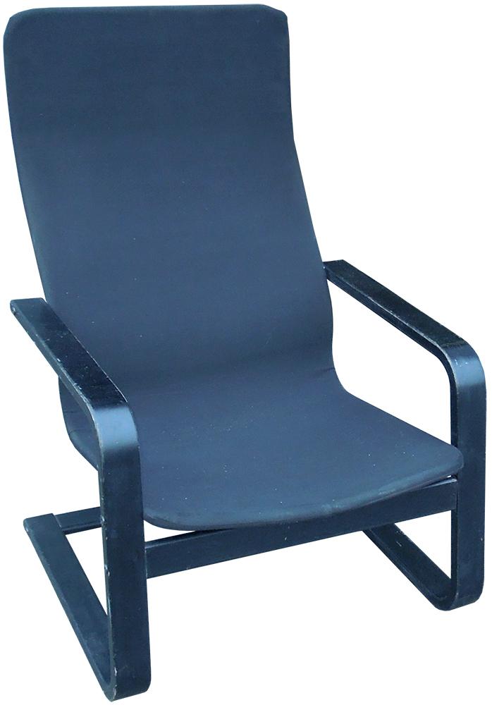 Sessel ikea schwarz  IKEA Kimsta Sessel aus Schichverleimten Holz in schwarz (ähnl ...
